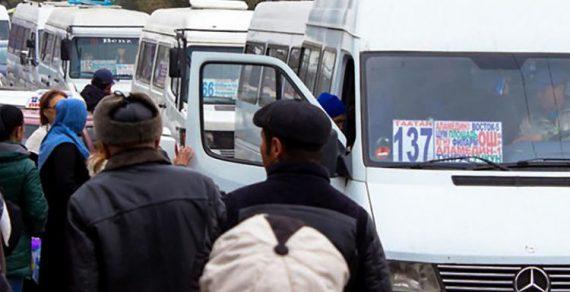 В Бишкеке курсируют маршрутки, которые приезжают из пригородов