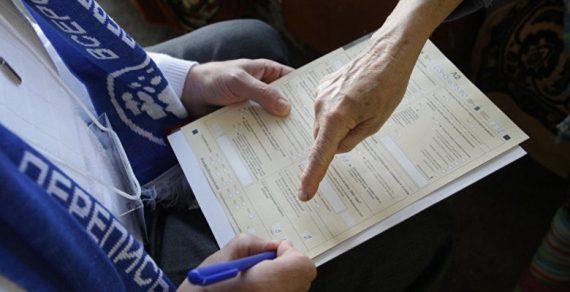ВКыргызстане перепись населения отложили намесяц