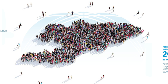 Сроки проведения переписи населения менять не будут