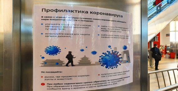 ВМинздраве напомнили, как защитить себя отзаражения коронавирусом
