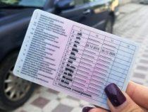 В Кыргызстане стало дешевле получить водительские права