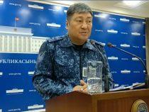 Пропуска начнут выдавать в УВД Бишкека и удаленно