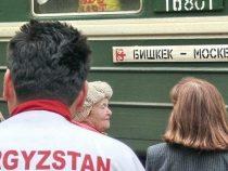 Кыргызстанцев призывают временно воздержаться от поездок в Россию