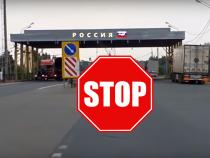 Россия с 30 марта временно закроет госграницу из-за коронавируса
