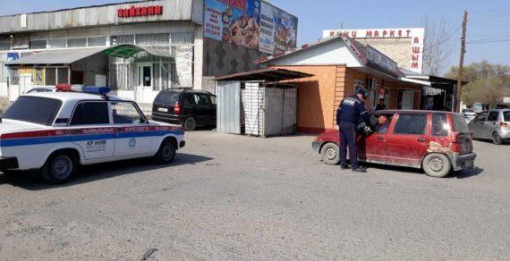 ВНоокатском районе Ошской области ввели режим чрезвычайной ситуации