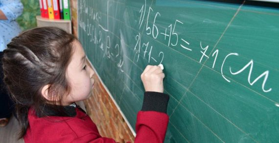 Занятия в вузах и школах отменять не планируется