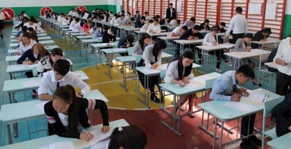 Коронавирус вКыргызстане. Выпускные экзамены вшколах могут пройти онлайн
