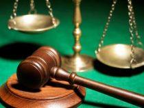 Судебные органы продолжат работать вштатном режиме
