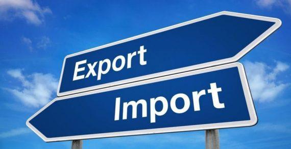 Кабмин ищет пути ввоза импортного сырья в Кыргызстан