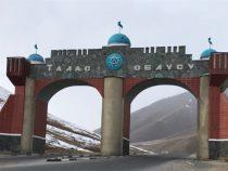 В Таласской области закрыт въезд и выезд