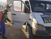 В Бишкеке ведется усиленная дезинфекция общественного транспорта