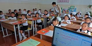 Зарплата учителей во время карантина сохранится в полном объеме