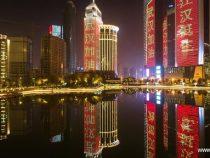 В китайском Ухане разрешили работу основных предприятий