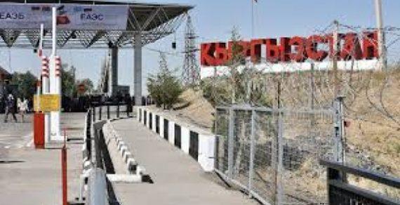 МИД КР пояснил, какие категории граждан смогут въехать в Кыргызстан