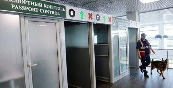 Кыргызстан временно ограничивает въезд для иностранцев