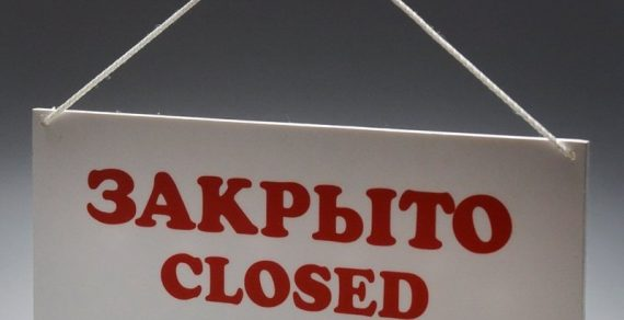 Въезд иностранцам запретят, большие кафе закроют