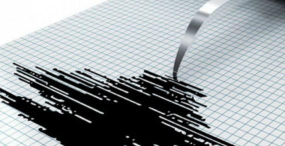 На Иссык-Куле зарегистрировано землетрясение силой 5 баллов
