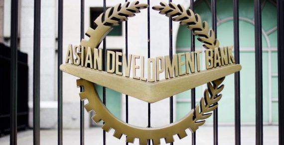 АБР выделит Кыргызстану $20 миллионов наборьбу скоронавирусом