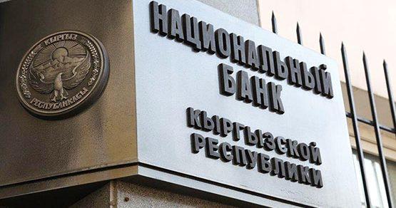 Национальный банк запретил брать комиссию заобналичку скарт пенсионеров