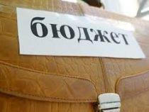 Бюджет Бишкека может потерять более миллиарда сомов