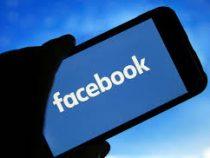 Facebook запустит сервис групповых видеозвонков