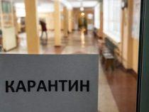 В Кыргызстане на домашнем карантине находятся почти 30 тысяч человек