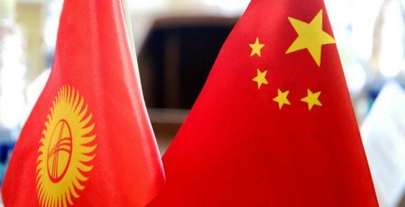 Гумпомощь из Китая для борьбы с COVID-19 отправлена на юг страны