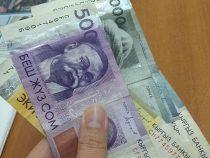 Банки дали отсрочки по кредитам на 52 миллиарда сомов