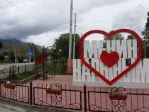 В Нарыне и Ат-Башинском районе вводится режим ЧП