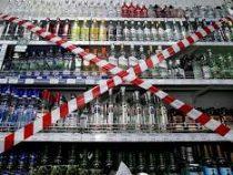 В Оше временно запретили продажу спиртных напитков