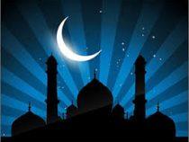 Месяц Рамазан в Кыргызстане начнется 24 апреля