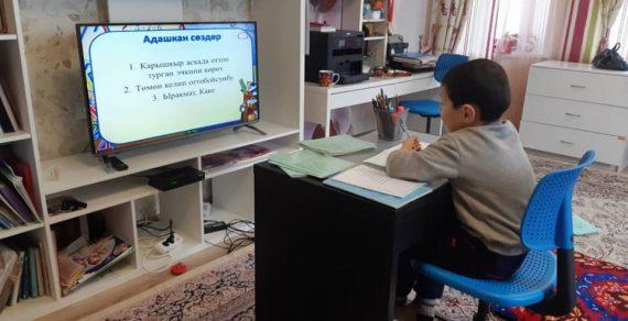 В МОиН рассказали, как будут выставлять годовые оценки в школах
