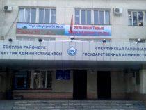 У сотрудников Сокулукского акимиата коронавирус не подтвержден