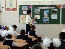 Зарплата учителей будет сохранена