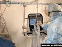 В Кыргызстане от коронавируса вылечились еще 10 пациентов