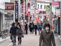В семи префектурах Японии объявлен режим ЧС