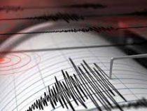 В Иссык-Кульской области произошло землетрясение
