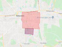 Карантинная зона в Бишкеке расширилась