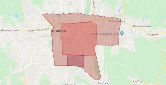 В Бишкеке расширена карантинная зона