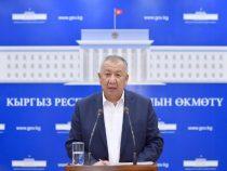 Боронов рассказал, что именно начнет работать с 1 июня