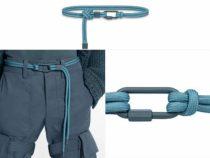 Модникам предложили подвязать брюки слишком дорогой верёвкой