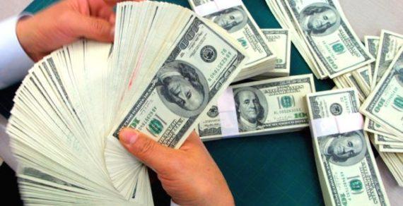 Доллар снова теряет позиции