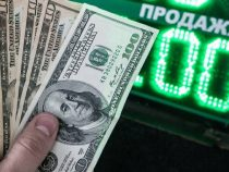 За сутки доллар вКыргызстане подешевел на 70 тыйынов