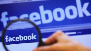 Facebook запустила сервис для поддержки бизнеса