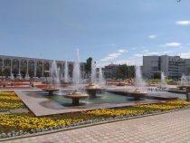 Дата запуска фонтанов в Бишкеке пока неизвестна