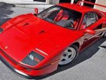В США выставили на продажу уникальный Ferrari F40