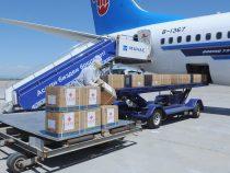 Китай передал Кыргызстану гуманитарную помощь