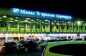 Вход в здания аэропортов будет ограничен