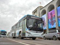 Запуск общественного транспорта вБишкеке могут отложить