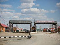 Кыргызстанцев в Оренбургской области разместили вдетском лагере